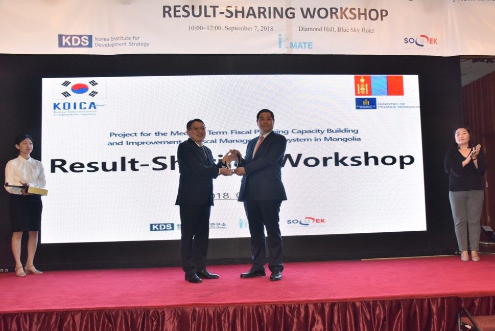 Result-Sharing Workshop for the M..