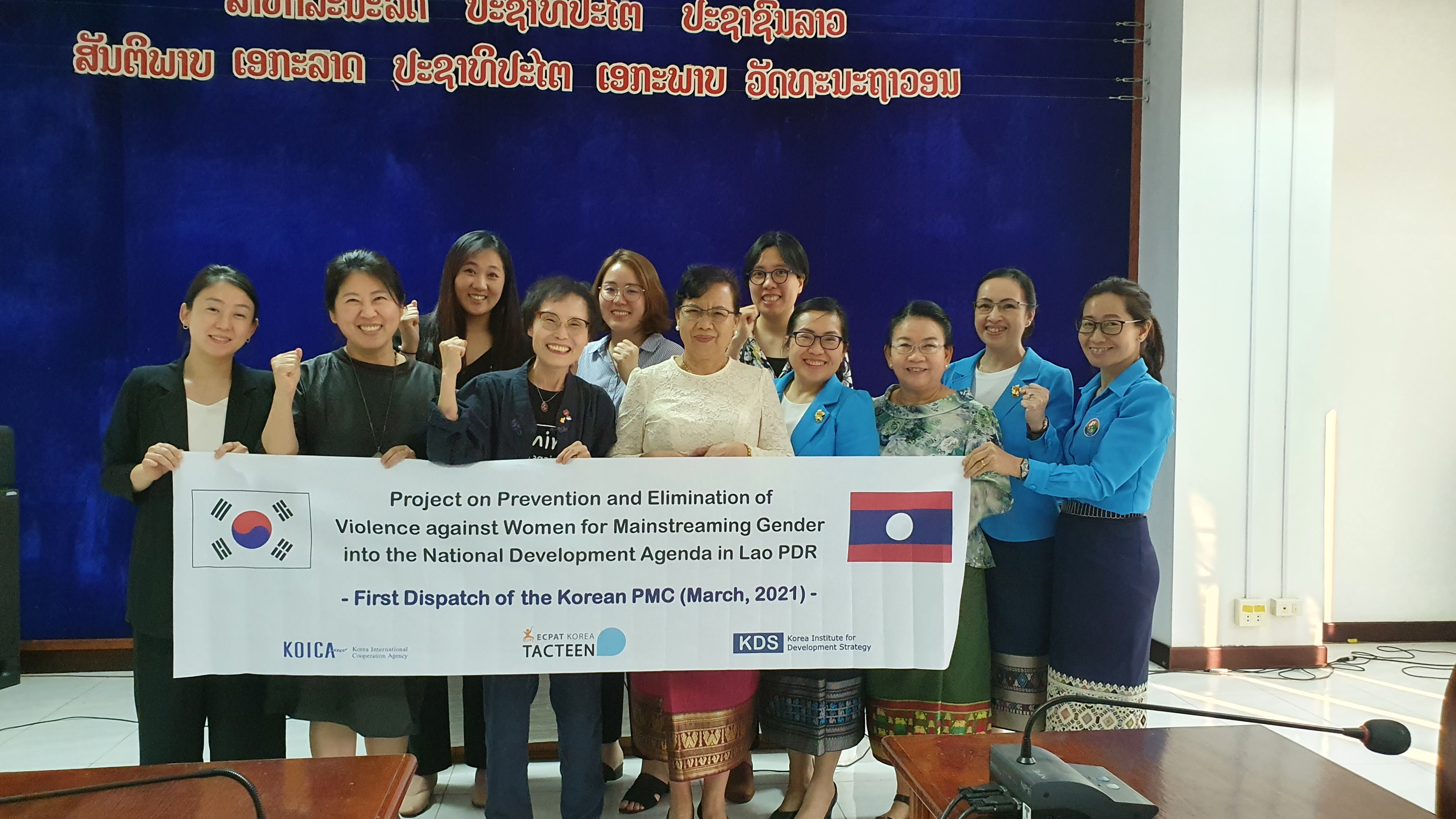 [Kick-off] Project on Prevention ..